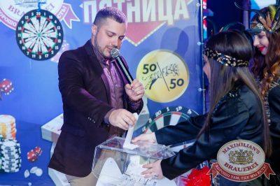 Super ПЯТНИЦА, 2 марта 2018 - Ресторан «Максимилианс» Казань - 9