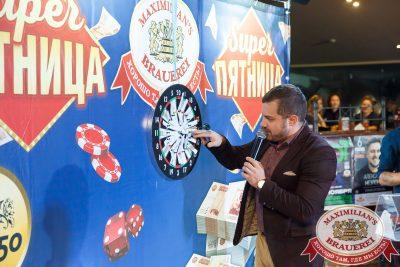 Super ПЯТНИЦА, 3 ноября 2017 - Ресторан «Максимилианс» Казань - 00004