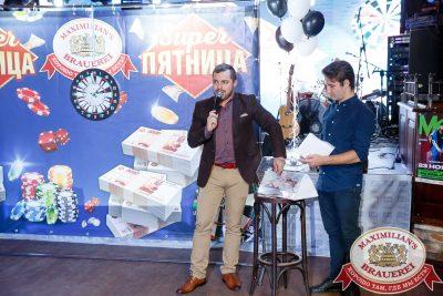 Super ПЯТНИЦА, 3 ноября 2017 - Ресторан «Максимилианс» Казань - 00006