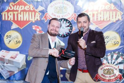 Super ПЯТНИЦА, 3 ноября 2017 - Ресторан «Максимилианс» Казань - 00008
