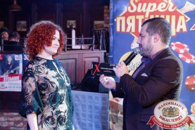 Super ПЯТНИЦА, 3 ноября 2017 - Ресторан «Максимилианс» Казань - 00011