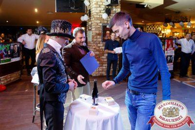 Super ПЯТНИЦА, 3 ноября 2017 - Ресторан «Максимилианс» Казань - 00023