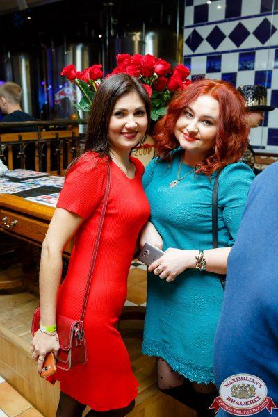 Super ПЯТНИЦА, 3 ноября 2017 - Ресторан «Максимилианс» Казань - 00034