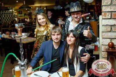 Super ПЯТНИЦА, 3 ноября 2017 - Ресторан «Максимилианс» Казань - 00041