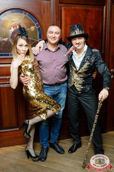 Super ПЯТНИЦА, 3 ноября 2017 - Ресторан «Максимилианс» Казань - 00049