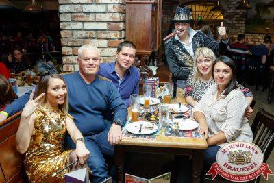 Super ПЯТНИЦА, 3 ноября 2017 - Ресторан «Максимилианс» Казань - 00050