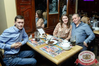 Super ПЯТНИЦА, 3 ноября 2017 - Ресторан «Максимилианс» Казань - 00057