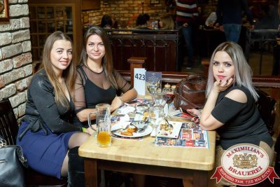 Super ПЯТНИЦА, 3 ноября 2017 - Ресторан «Максимилианс» Казань - 00063