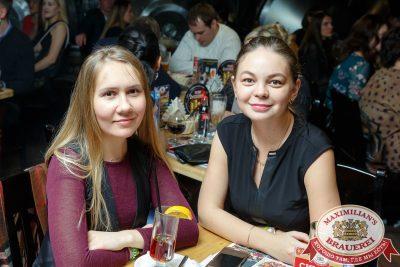 Super ПЯТНИЦА, 3 ноября 2017 - Ресторан «Максимилианс» Казань - 00066