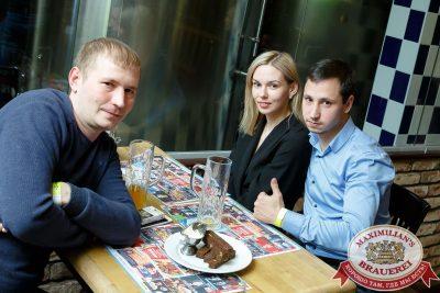 Super ПЯТНИЦА, 3 ноября 2017 - Ресторан «Максимилианс» Казань - 00071