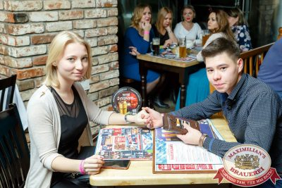 Super ПЯТНИЦА, 3 ноября 2017 - Ресторан «Максимилианс» Казань - 00073