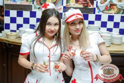 Super ПЯТНИЦА, 5 января 2018 - Ресторан «Максимилианс» Казань - 00001