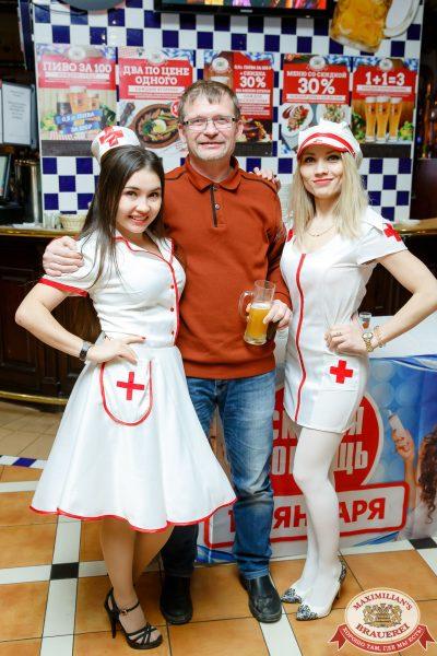 Super ПЯТНИЦА, 5 января 2018 - Ресторан «Максимилианс» Казань - 00002