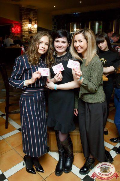 Super ПЯТНИЦА, 5 января 2018 - Ресторан «Максимилианс» Казань - 00004