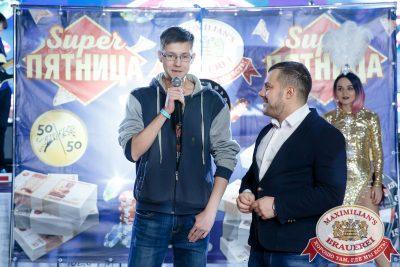 Super ПЯТНИЦА, 5 января 2018 - Ресторан «Максимилианс» Казань - 00018