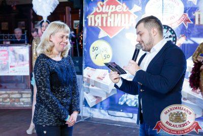 Super ПЯТНИЦА, 5 января 2018 - Ресторан «Максимилианс» Казань - 00021