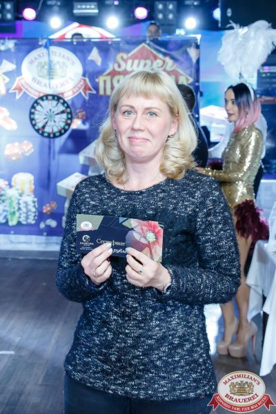 Super ПЯТНИЦА, 5 января 2018 - Ресторан «Максимилианс» Казань - 00022