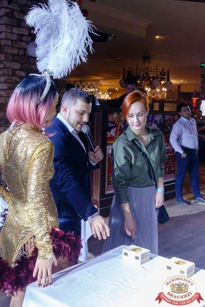 Super ПЯТНИЦА, 5 января 2018 - Ресторан «Максимилианс» Казань - 00024
