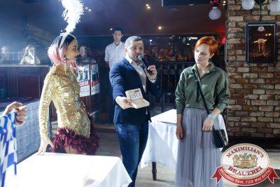 Super ПЯТНИЦА, 5 января 2018 - Ресторан «Максимилианс» Казань - 00025