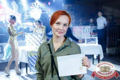 Super ПЯТНИЦА, 5 января 2018 - Ресторан «Максимилианс» Казань - 00026