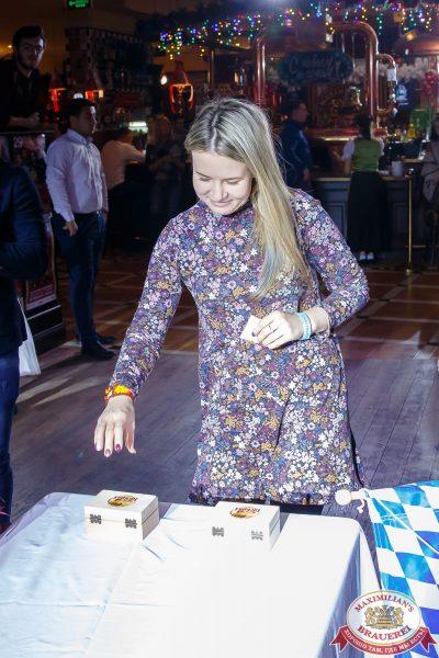 Super ПЯТНИЦА, 5 января 2018 - Ресторан «Максимилианс» Казань - 00028
