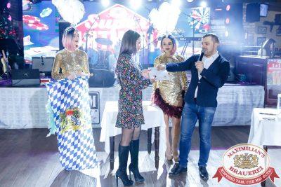 Super ПЯТНИЦА, 5 января 2018 - Ресторан «Максимилианс» Казань - 00029