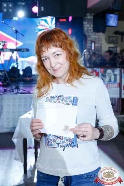 Super ПЯТНИЦА, 5 января 2018 - Ресторан «Максимилианс» Казань - 00031