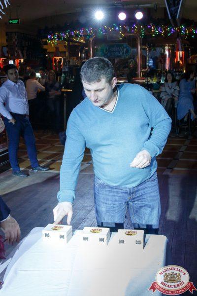 Super ПЯТНИЦА, 5 января 2018 - Ресторан «Максимилианс» Казань - 00033
