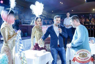 Super ПЯТНИЦА, 5 января 2018 - Ресторан «Максимилианс» Казань - 00034