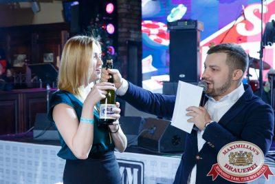Super ПЯТНИЦА, 5 января 2018 - Ресторан «Максимилианс» Казань - 00038