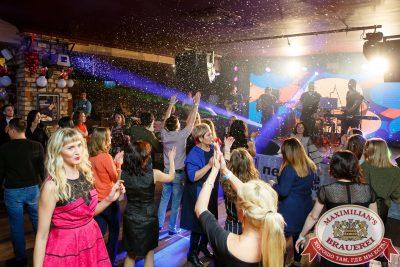 Super ПЯТНИЦА, 5 января 2018 - Ресторан «Максимилианс» Казань - 00045