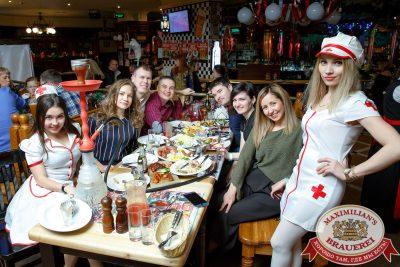 Super ПЯТНИЦА, 5 января 2018 - Ресторан «Максимилианс» Казань - 00048