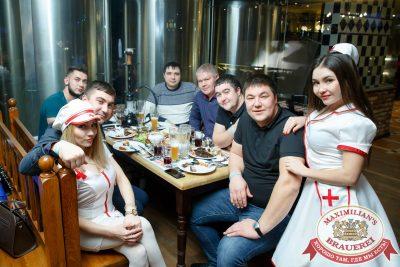 Super ПЯТНИЦА, 5 января 2018 - Ресторан «Максимилианс» Казань - 00049