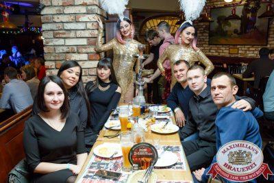 Super ПЯТНИЦА, 5 января 2018 - Ресторан «Максимилианс» Казань - 00051