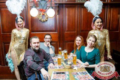 Super ПЯТНИЦА, 5 января 2018 - Ресторан «Максимилианс» Казань - 00054