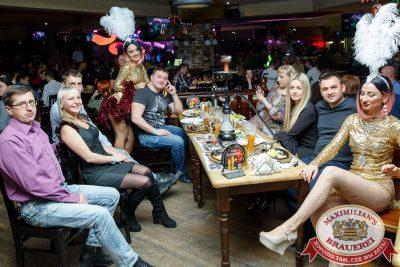 Super ПЯТНИЦА, 5 января 2018 - Ресторан «Максимилианс» Казань - 00055