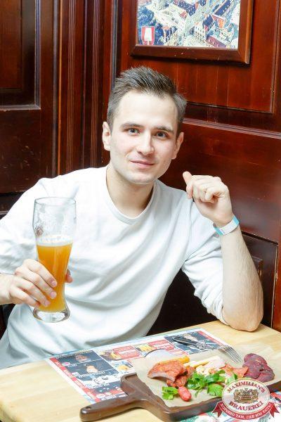 Super ПЯТНИЦА, 5 января 2018 - Ресторан «Максимилианс» Казань - 00063