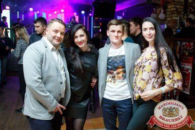 Super ПЯТНИЦА, 5 января 2018 - Ресторан «Максимилианс» Казань - 00065