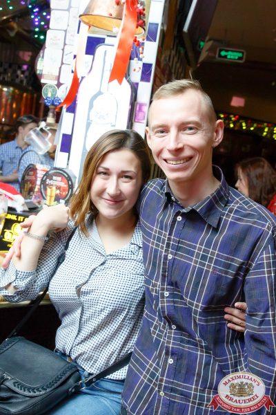 Super ПЯТНИЦА, 5 января 2018 - Ресторан «Максимилианс» Казань - 00077