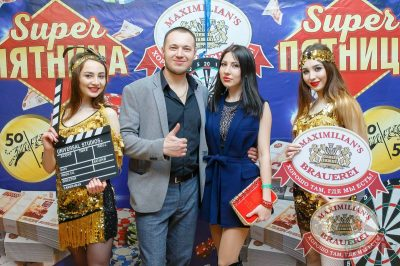 Super ПЯТНИЦА, 6 апреля 2018 - Ресторан «Максимилианс» Казань - 1
