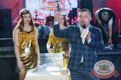 Super ПЯТНИЦА, 6 апреля 2018 - Ресторан «Максимилианс» Казань - 15