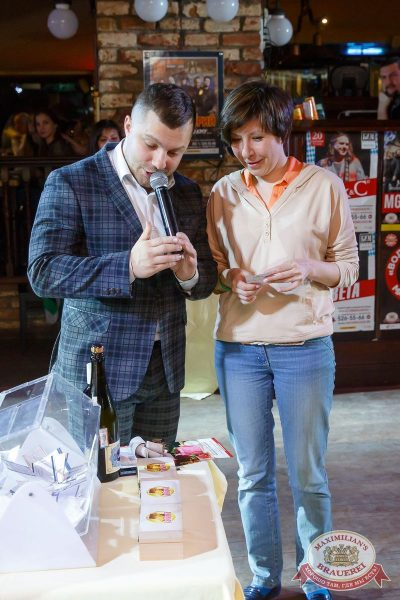 Super ПЯТНИЦА, 6 апреля 2018 - Ресторан «Максимилианс» Казань - 19