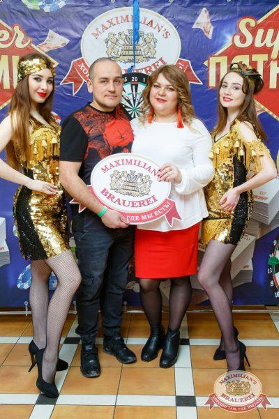 Super ПЯТНИЦА, 6 апреля 2018 - Ресторан «Максимилианс» Казань - 2