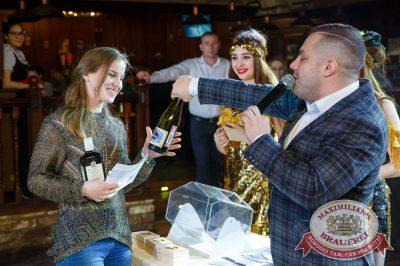 Super ПЯТНИЦА, 6 апреля 2018 - Ресторан «Максимилианс» Казань - 22
