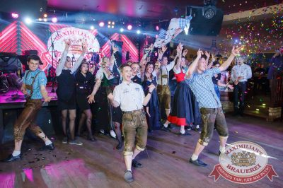 Super ПЯТНИЦА, 6 апреля 2018 - Ресторан «Максимилианс» Казань - 23