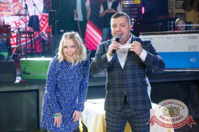 Super ПЯТНИЦА, 6 апреля 2018 - Ресторан «Максимилианс» Казань - 25