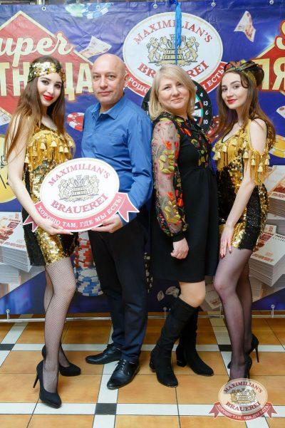 Super ПЯТНИЦА, 6 апреля 2018 - Ресторан «Максимилианс» Казань - 3