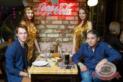 Super ПЯТНИЦА, 6 апреля 2018 - Ресторан «Максимилианс» Казань - 35