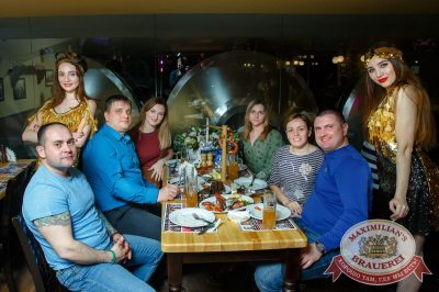 Super ПЯТНИЦА, 6 апреля 2018 - Ресторан «Максимилианс» Казань - 38