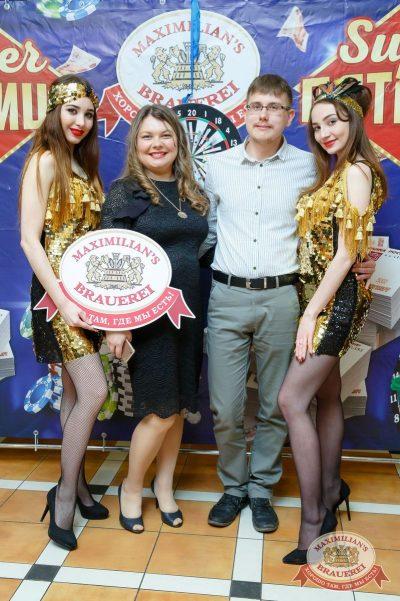Super ПЯТНИЦА, 6 апреля 2018 - Ресторан «Максимилианс» Казань - 4
